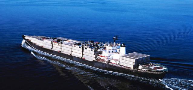 深圳海月国际货运代理有限公司